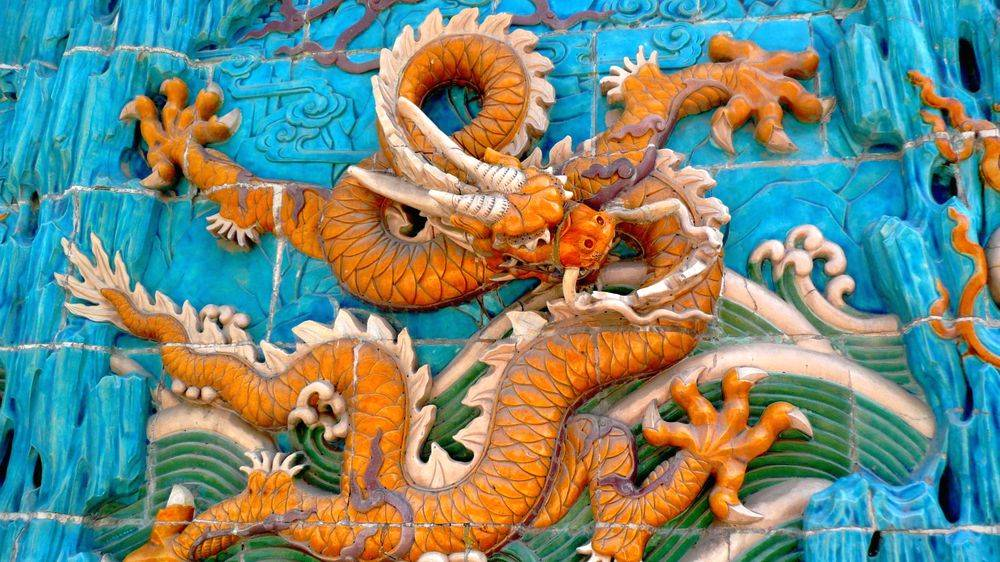 El muro de los nueve dragones