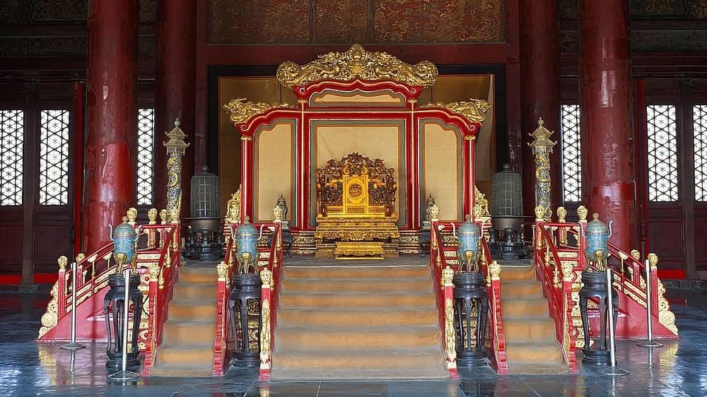 Palacio trono de pureza celeste.