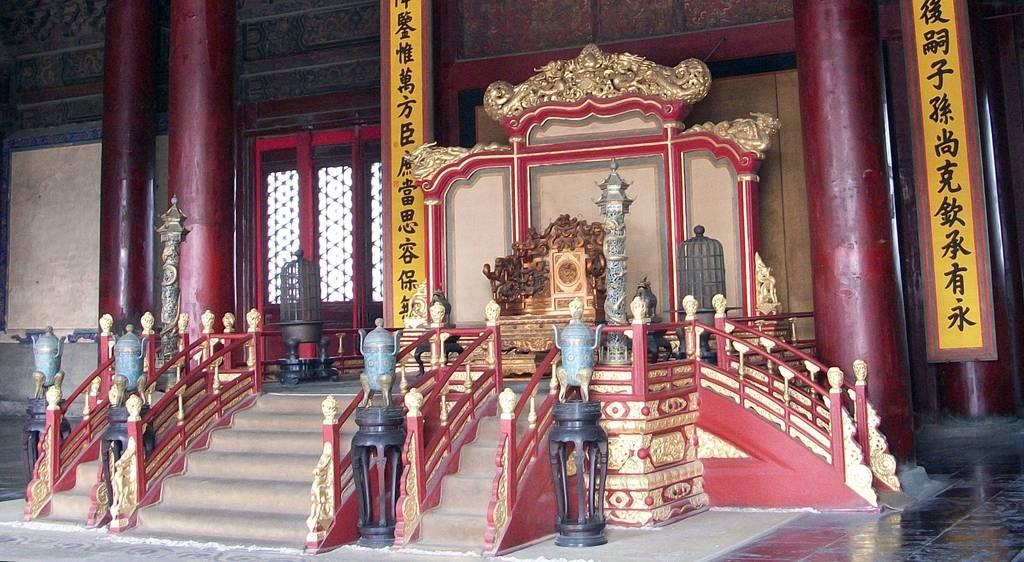 El trono imperial