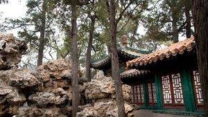 Jardín Qianlong