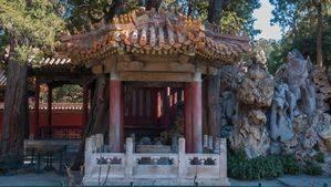 Jardín imperial