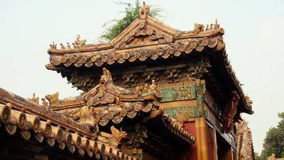 Palacio de la Armonía Eterna