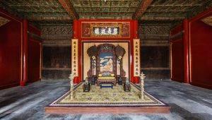 Palacio de la longevidad y la salud