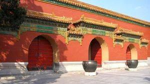 Palacio de la supremacía imperial