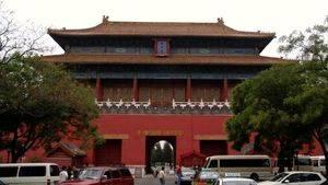 Puerta de la gloria oriental