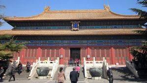 Puerta de culto de los antepasados