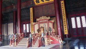 Palacio de la Armonía Suprema