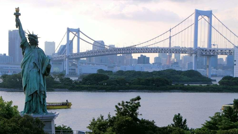 Una de las réplicas en Tokio