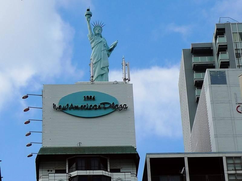 Réplique en Osaka