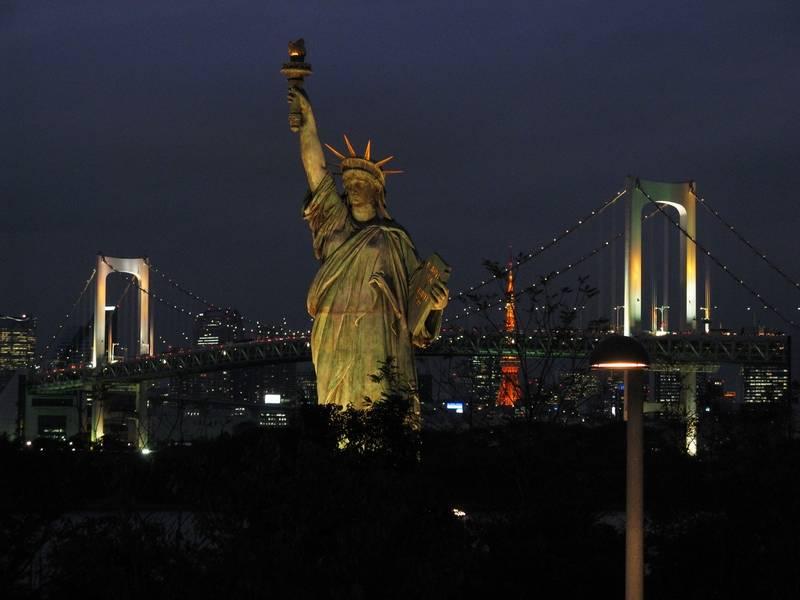 Réplica en Tokyo