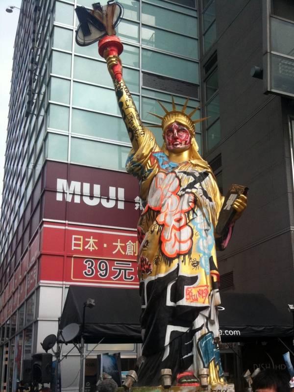 Réplica en Taipei