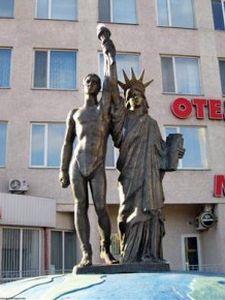 Replica de Dneprodzerzhinsk