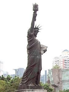 Réplica en Shenzhen