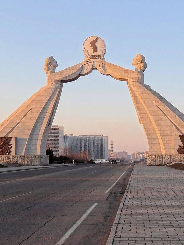 Arca de la Reunificación