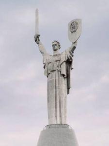 Estatua de la Patria