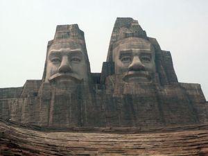 Emperadores Yan y Huang