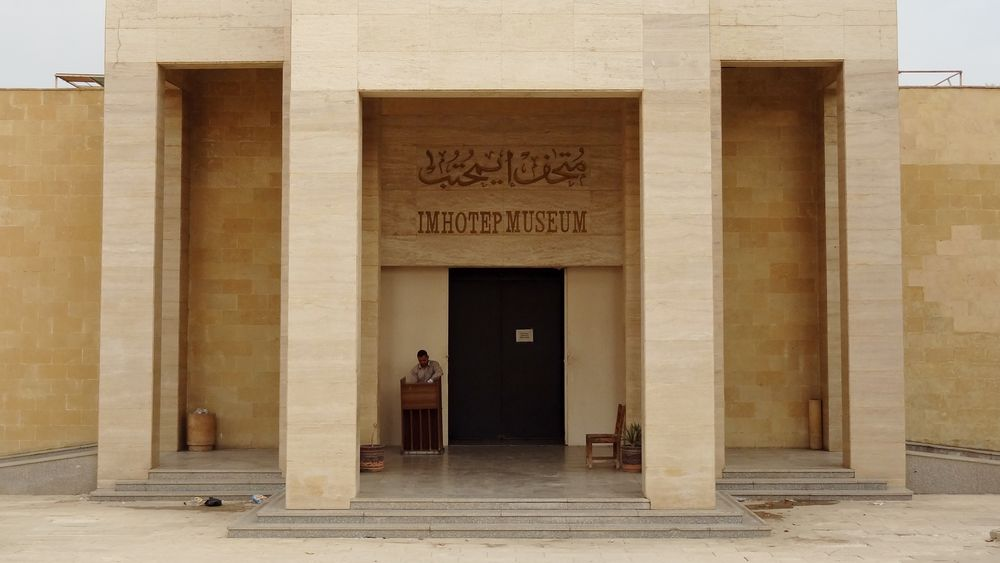 Museo Imhotep