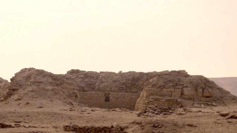 pirámide N°24 de Lepsius