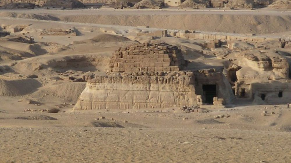 Pirámide de Khentkaous