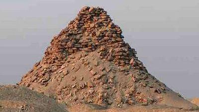 Pirámide de Khendjer