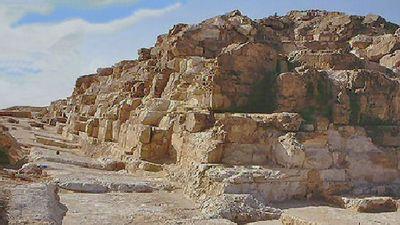 pirámide de Neferefrê