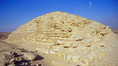 La pirámide de Seïlah