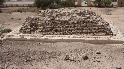 La pirámide de Zaouiet-el-Meitin