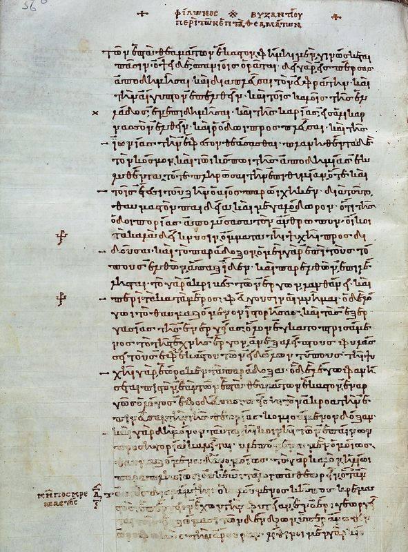Palatinus 398 p.1