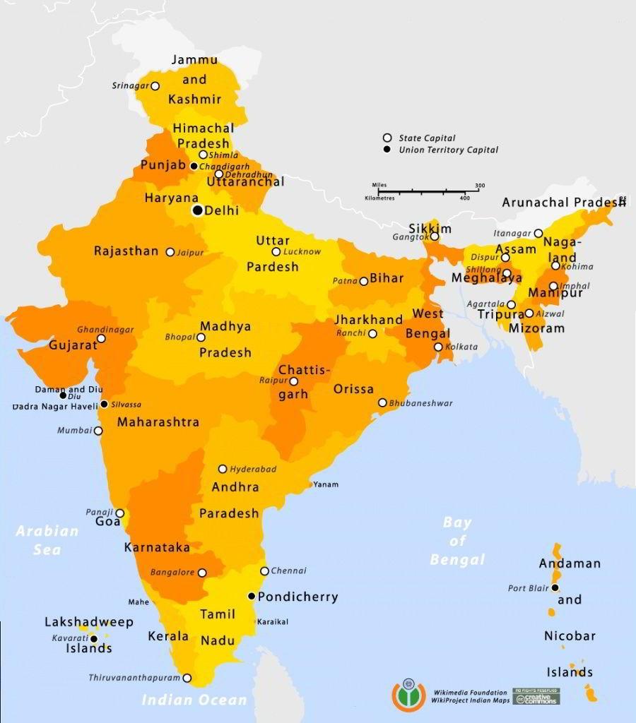 Mapa de las provincias de la India