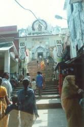 El Hanumangadhi