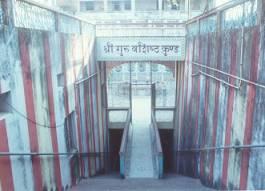 El Lakshmana Ghat