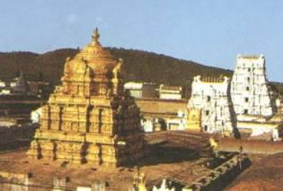 El templo Venkateshwara