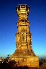 Las torres de la gloria