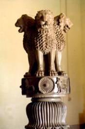 La columna de Ashoka