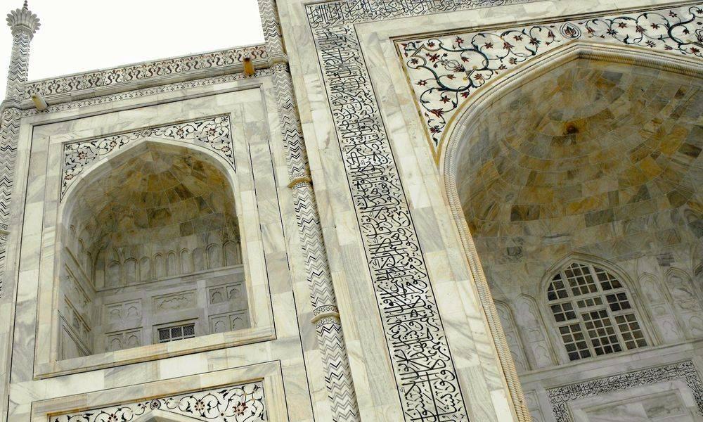 Las inscripciones de la fachada