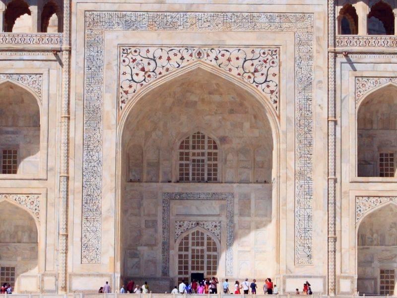 Inscripciones en el Taj Mahal