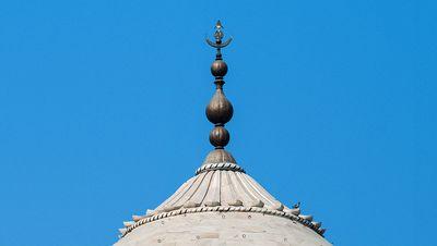La parte superior de la cúpula