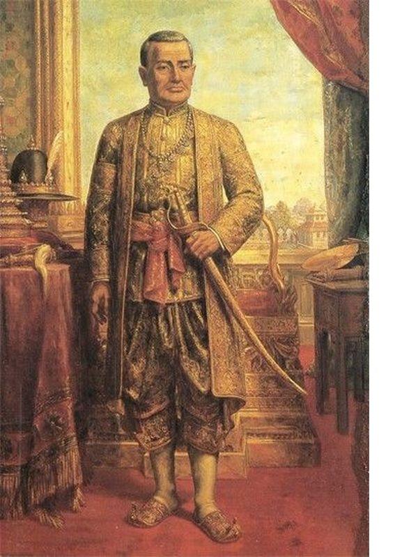 Rama I