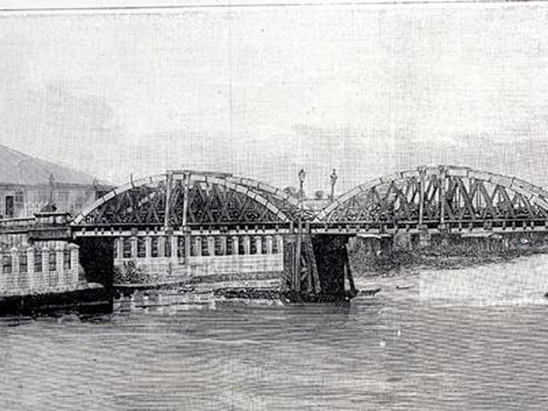 Puente Ayala