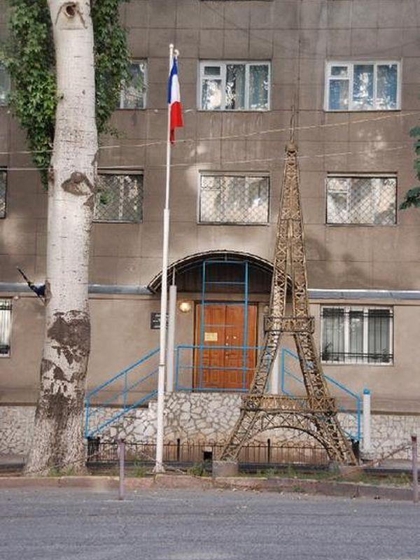 Replica de Bichkek