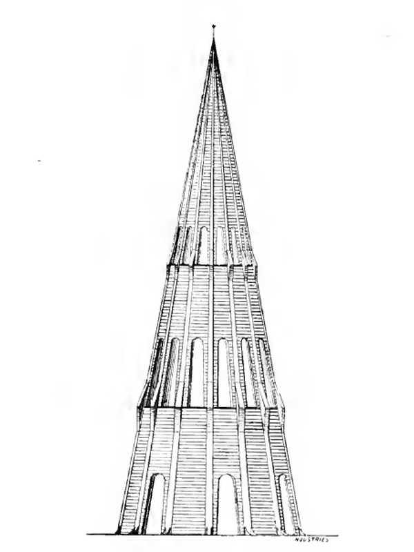 La torre Nicholas C. Vouro