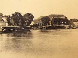 Sala de los mensajeros del río Saigón