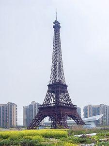 Replica de Hangzhou