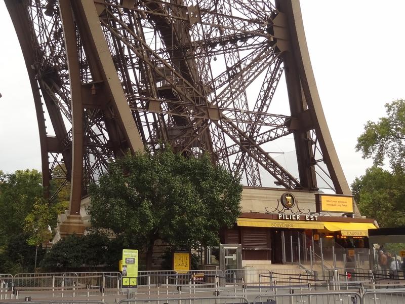 El pilar oriental