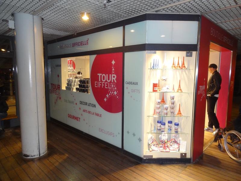 La entrada a una de las tiendas oficiales